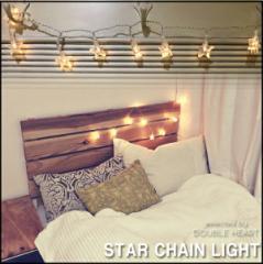 インテリア 雑貨 インテリア雑貨 ライト 照明 おしゃれ 安い STAR CHAIN LIGHT スターチェーンライト 間接照明 子供部屋 リビング 玄関