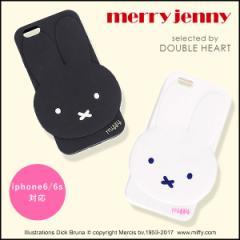 merry jenny メリージェニー miffy iphone6ケース iphone6/6sケース iphone6 iphone6s 281723200101
