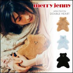 merry jenny メリージェニー 8月中旬予約 型抜きくまさんbag レディース バッグ ハンドバッグ チェーン くまさん 281741901901