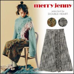 merry jenny メリージェニー 公式通販 11月上旬予約 フリルミモレスカート レディース ボトムス ツイード フリル 膝下 ミモレ丈 フレア