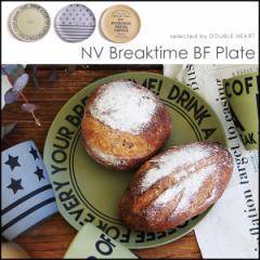 NVブレイクタイム BFプレート プレート お皿 洋食器 食器 アメリカン インテリア 雑貨 おしゃれ 安い アウトドア プレゼント ギフト