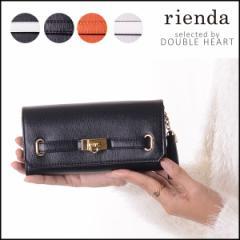 rienda リエンダ BASIC3 フラップロングウォレット レディース ウォレット 財布 長財布 折りたたみ 二つ折り 南京錠 シンプル