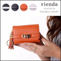rienda リエンダ BASIC3 カードケース レディース 大容量 カード ケース カード入れ かわいい ベーシック シンプル r03504204