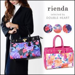 rienda リエンダ オリエンタルプリント ベルトトート 大 レディース バッグ トートバッグ 花柄 A4 大容量 カバン かばん 鞄 r03509103
