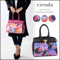 rienda リエンダ オリエンタルプリント ベルトトート 中 レディース バッグ トートバッグ 花柄 カバン かばん 鞄 r03509104