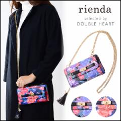 rienda リエンダ オリエンタルプリントマルチウォレット レディース ウォレット チェーン付き 長財布 花柄 r03509201