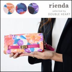 rienda リエンダ カブセロングウォレット レディース ウォレット 財布 長財布 タッセル 花柄 r03509203