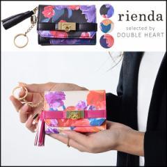 rienda リエンダ オリエンタルプリントカードケース レディース カードケース カード ケース カード入れ 花柄 プリント 南京錠