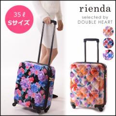 rienda リエンダ オリエンタルプリント キャリーケース 小 キャリーバッグ かわいい レディース 大容量 花柄 ブランド 旅行 r03509402