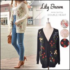 リリーブラウン Lily Brown 刺繍ニットカーディガン レディース トップス ニット カーディガン 羽織 フラワー 花柄 刺繍