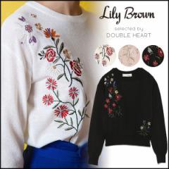 リリーブラウン Lily Brown 刺繍入りニットプルオーバー レディース トップス ニット プルオーバー フラワー 花柄 刺繍