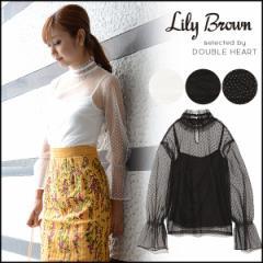 リリーブラウン Lily Brown ドットチュールトップス レディース トップス ブラウス 長袖 ドット チュール LWCT172104