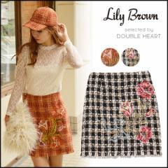 リリーブラウン Lily Brown ツイード刺繍台形スカート 11月下旬予約  スカート レディース ミニスカート セクシー タイト ツイード