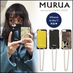 MURUA ムルーア コインケース付I PHONE6/6S 7CASE iPhone6/6S iPhone6/6Sケース iPhone7 iPhone7ケース 011711002101