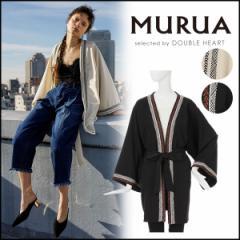 MURUA ムルーア チロリアンコードガウン レディース アウター ガウン 羽織 大きめ ゆったり チロリアン 春アウター スプリングコート
