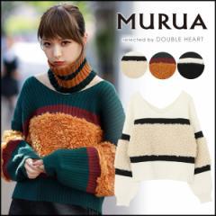MURUA ムルーア 公式通販 フェイクファーコンビニット レディース トップス ニット リブニット ファー 011752600501