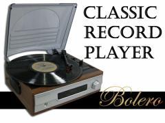 レコードプレイヤー 木目調 アンプ内蔵 LP/EP対応プレーヤー