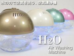 アロマ空気清浄機 加湿空気清浄機