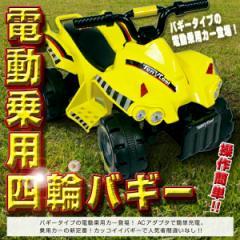 電動乗用カー 四輪バギー 乗用玩具 子供用バギー オフロード【送料無料】