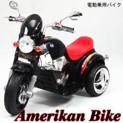 電動バイク 子供用 ポリスバイク 乗用玩具 子供用 三輪車 充電式【送料無料】