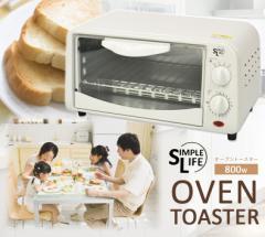 オーブントースター トースター カラー3色
