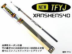 釣竿 高弾性カーボン仕様 [5.4m] 専用ケース付