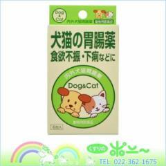 内外犬猫胃腸薬 6包【内外製薬】【4975733229966】【納期:14日程度】