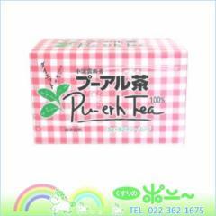 プーアル茶100% 3g×52包 ティーバッグ煮出しタイプ【昭和製薬】【4987351390140】【納期:14日程度】
