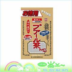 徳用 プアール茶 52包【山本漢方製薬】【4979654023764】