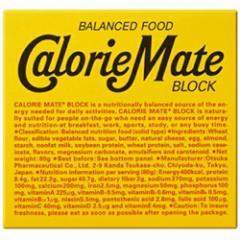カロリーメイト ブロック チーズ味 4本入×30個(1ケース)【大塚製薬】【4987035090113】