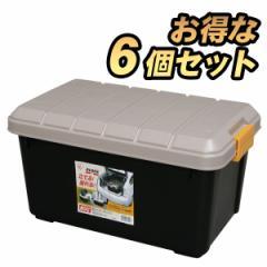 ▼【送料無料】お得な6個セット★RVBOX エコロジーカラー 600 カーキ/ブラック