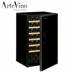 ▼【送料無料】ArteVino[アルテビノ] ワインセラー FP06 (98本/棚6枚)【TC】【K】【0530da_ki】 【0530ENET】