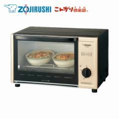 ▼象印-ZOJIRUSHI- オーブントースターETWB22-NL 【焼き トースター 調理家電 トースト 焼き料理]【TC】