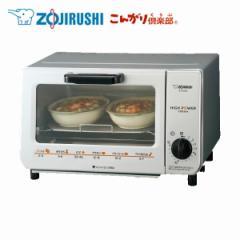 ▼象印 オーブントースターETVH22-SAZOJIRUSHI 焼き トースター 調理家電 トースト 焼き料理【TC】◆2