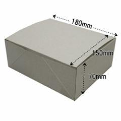 【送料無料】エコパームボックス プレーンL 200枚_フードボックス_使い捨て食品容器_テイクアウト_業務用