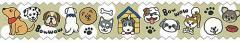 ★マスキングテープ 犬_マスキングテープ_ラッピングシール_ROUND TOP