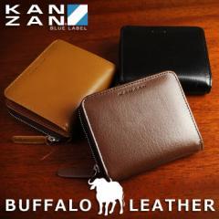 財布 メンズ 二つ折り 本革 二つ折り財布 ラウンドファスナー ジッパー バッファローレザー 水牛革 エイジング KANZAN