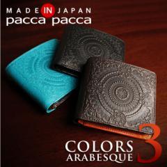 財布 メンズ 二つ折り 本革 日本製 二つ折り財布 馬革 アラベスク pacca pacca