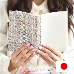 ブックカバー 文庫本 革 本革 日本製 レディース A5 手描き 花柄 友禅文庫