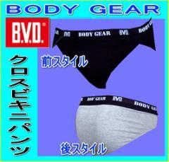 BVD【BODY GEAR】クロスビキニパンツ(男の肌着)【日本製】【haru_0401-08】