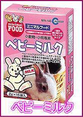 [マルカン]ベビーミルク 2g×15袋入
