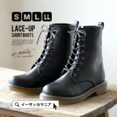 zootie|ショートブーツ S/M/L/LL レディース 靴 ブーツ 厚底 /ビートレースアップショートブーツ[プレーン]