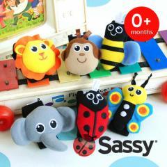 イーザッカ|Sassy|6種類のバンド型チャーム/トイ/おもちゃ/オモチャ/玩具/ぬいぐるみ/ベビーカー/ベビーベッド/チャームバンド