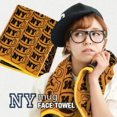 「NY」のロゴ入りマグカップ柄!安心の日本製綿100%タオル/NYマグフェイスタオル【メール便可20】
