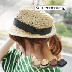 中折れハット レディース 帽子 UV対策 春 夏 ハット /UVカット グログランリボン ペーパー中折れハット