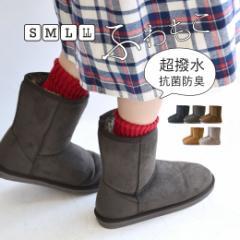 【特別送料無料!】zootie|レディース 靴 シューズ ブーツ ムートン  大きいサイズ 秋 冬 /フェイクムートン ショートブーツ