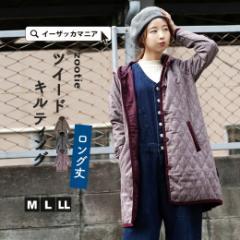 コート レディース アウター ロング フード キルティング 長袖 大きいサイズ / ユニオン キルティング ロングコート