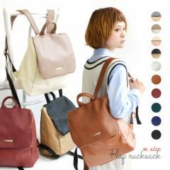 イーザッカ|A4サイズがジャストで収まる◎ 鞄/ソフトフェイクレザー フラップリュックサック[M]