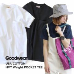 送料無料|Goodwear|【メール便可20】×MADE IN USA 半袖 /USAコットン ヘビーウェイト ポケットTシャツ