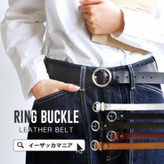 レザー ベルト レディース レザー バックル リング 革ベルト カジュアル /リングバックル レザーベルト